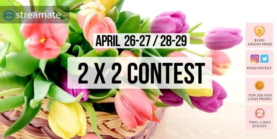 Streamate Contest