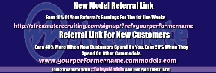 streamate new model referral